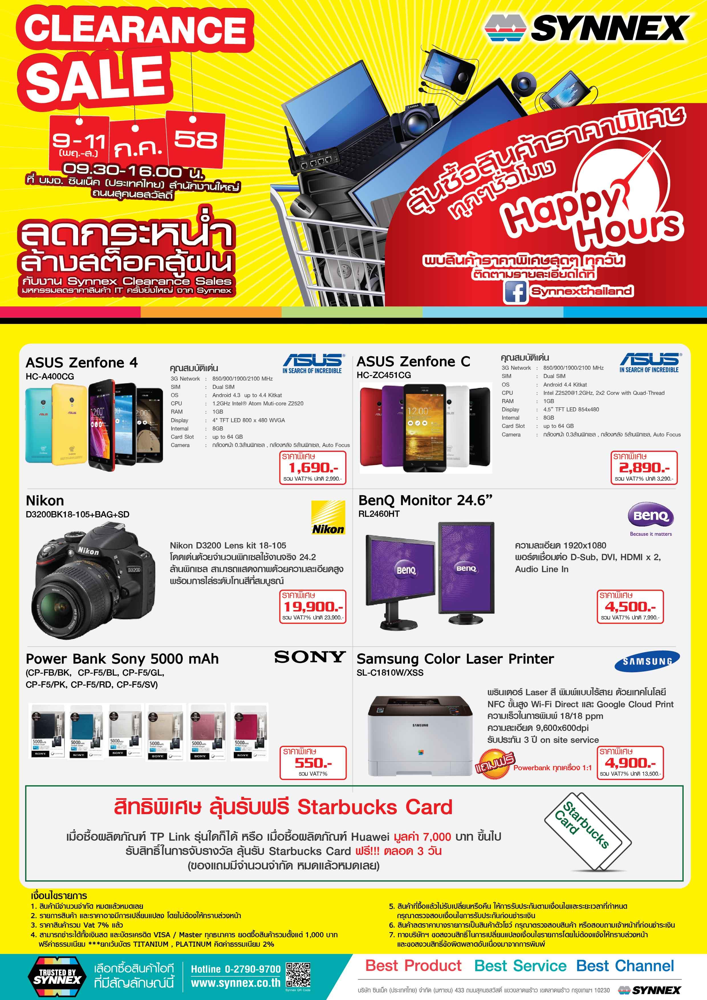 AW_Clearance Sale 2015_Brochure_A4-01