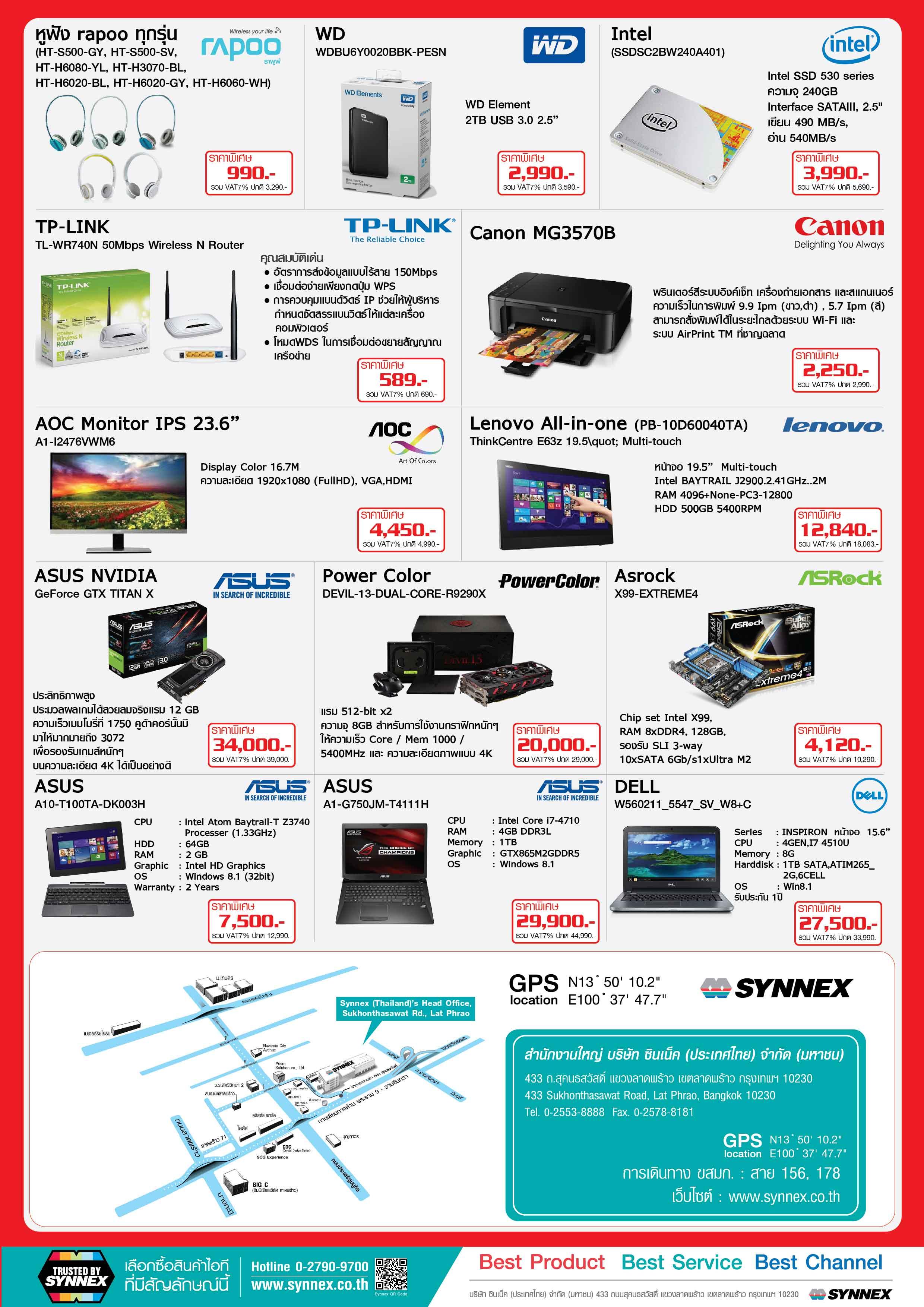 AW_Clearance Sale 2015_Brochure_A4-02
