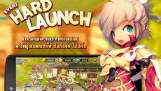 Hard Launch
