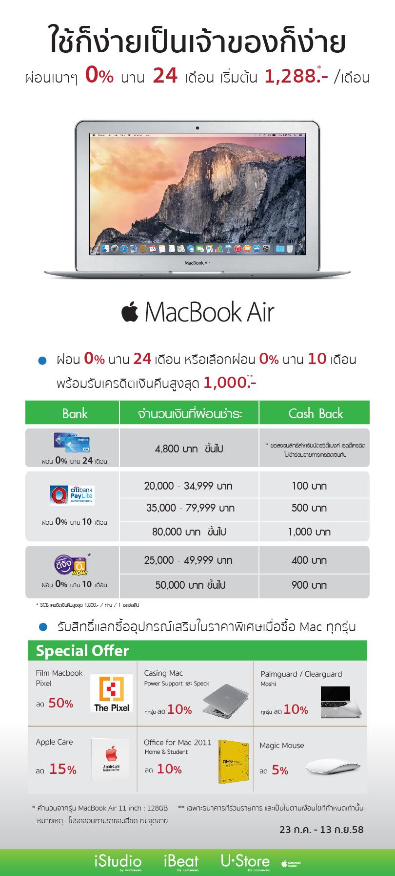 Mac_iStudio_Web_Facebook