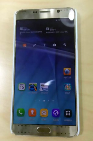 Samsung-Galaxy-Note_5_prototype-1