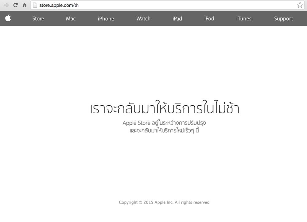 Screen Shot 2558-07-15 at 8.07.59 PM