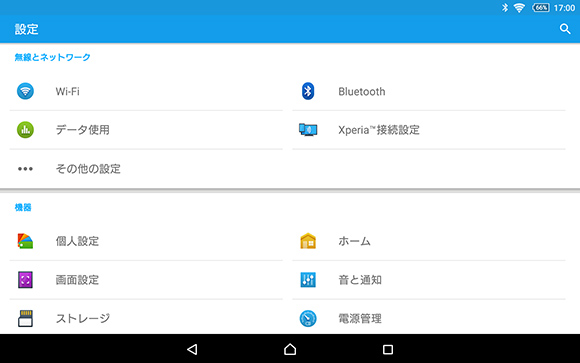 Sony-Japan-Android-5.1.1-Xperia_1