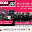 AD -Zoom Camera Fair 2015