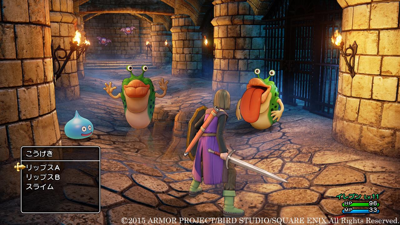 Dragon-Quest-XI_2015_08-12-15_004