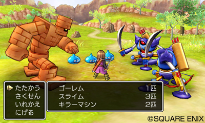 Dragon-Quest-XI_2015_08-12-15_007