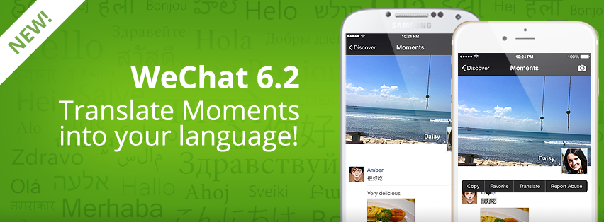 WeChat-6.2-iOS-Android