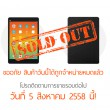 popup sold out2