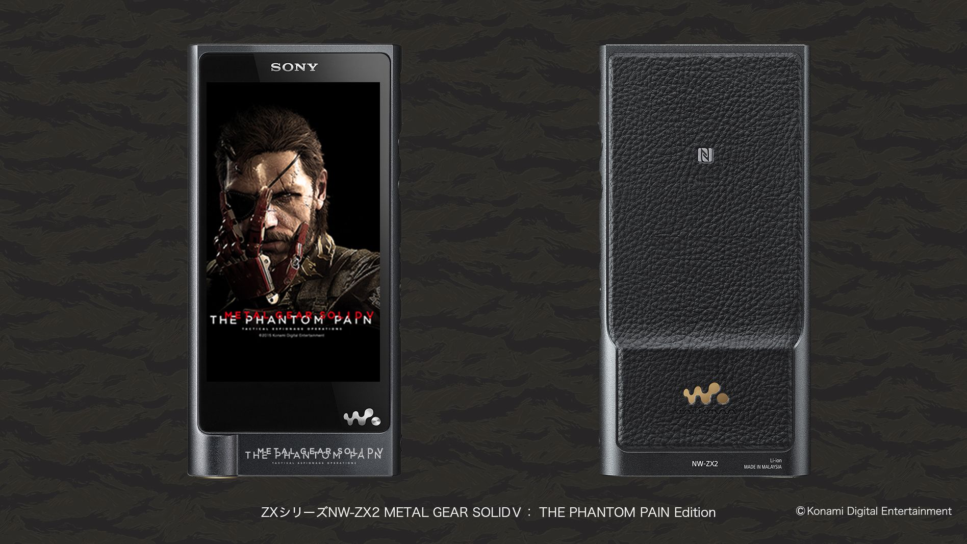 Gallery_WALKMAN_ZX2_A16_mgs_2