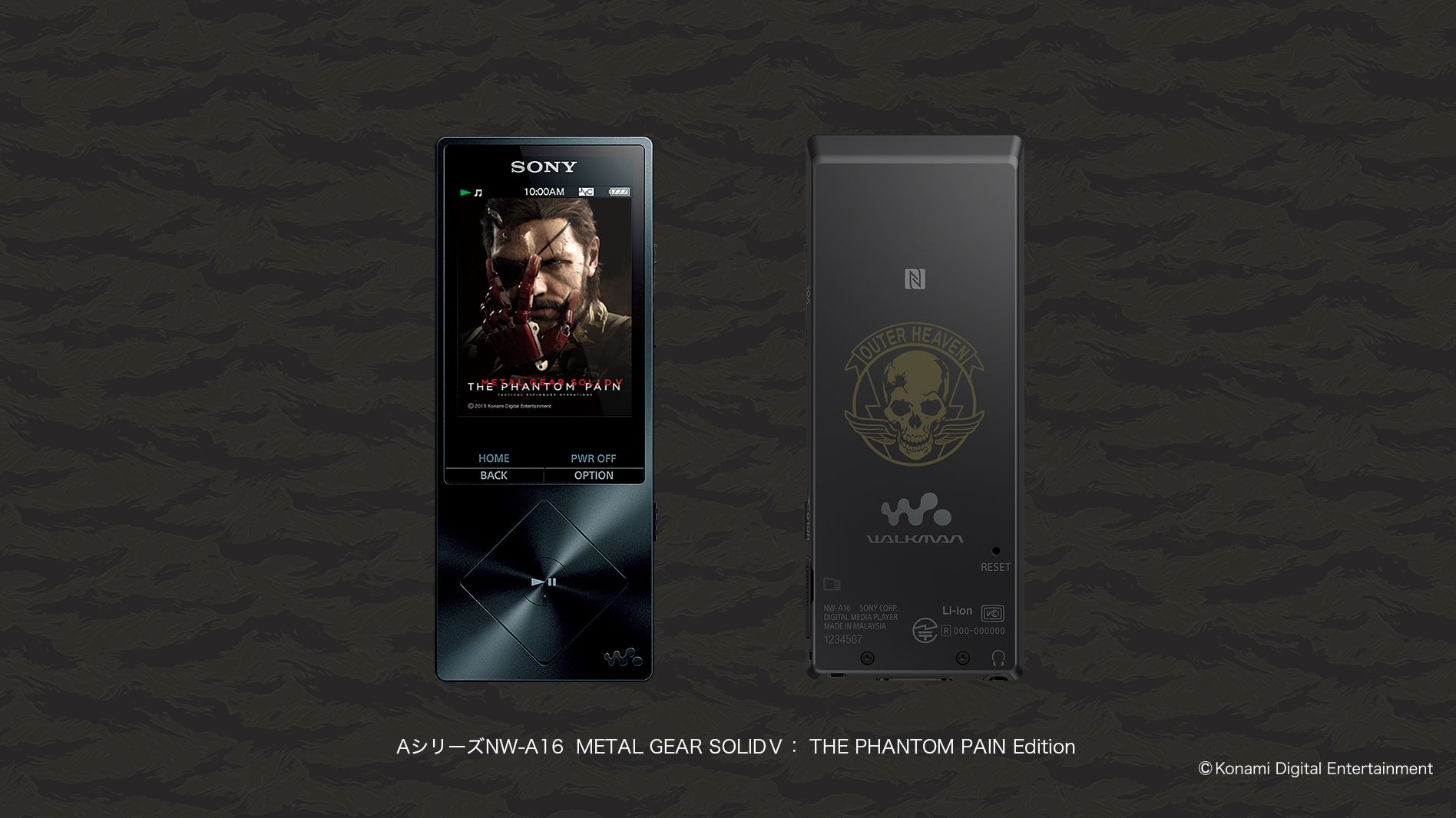 Gallery_WALKMAN_ZX2_A16_mgs_4