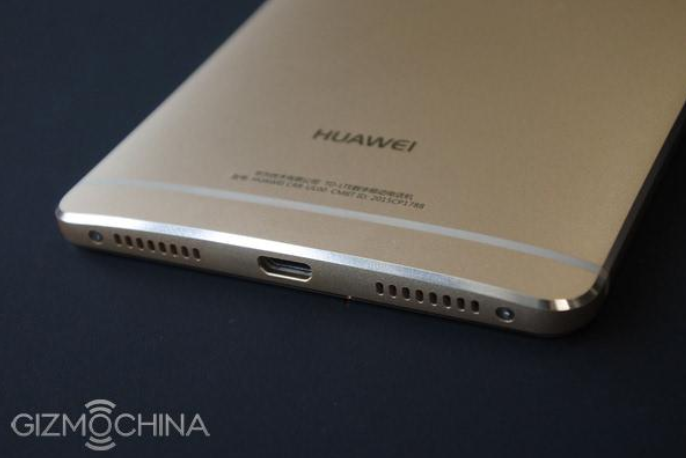 Images-of-the-Huawei-Mate-S-4