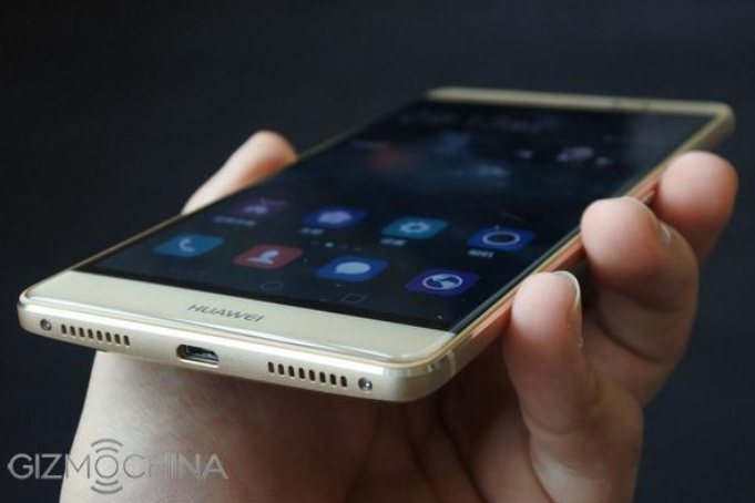 Images-of-the-Huawei-Mate-S-6