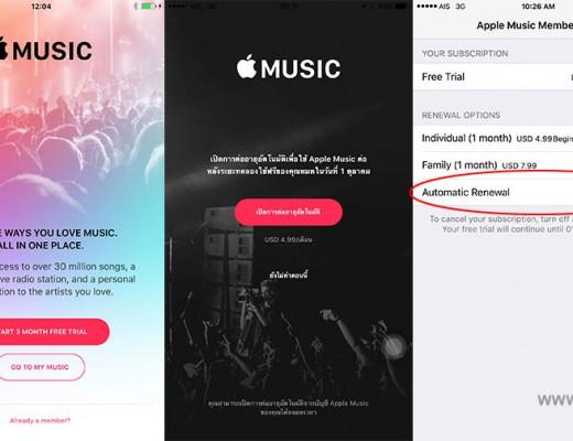 apple-music-flashfly