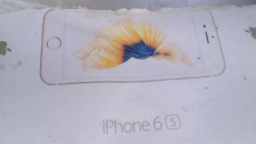 leaked-iPhone6s-box-04