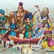 1118full-dragon-quest-vi-realms-of-revelation-artwork