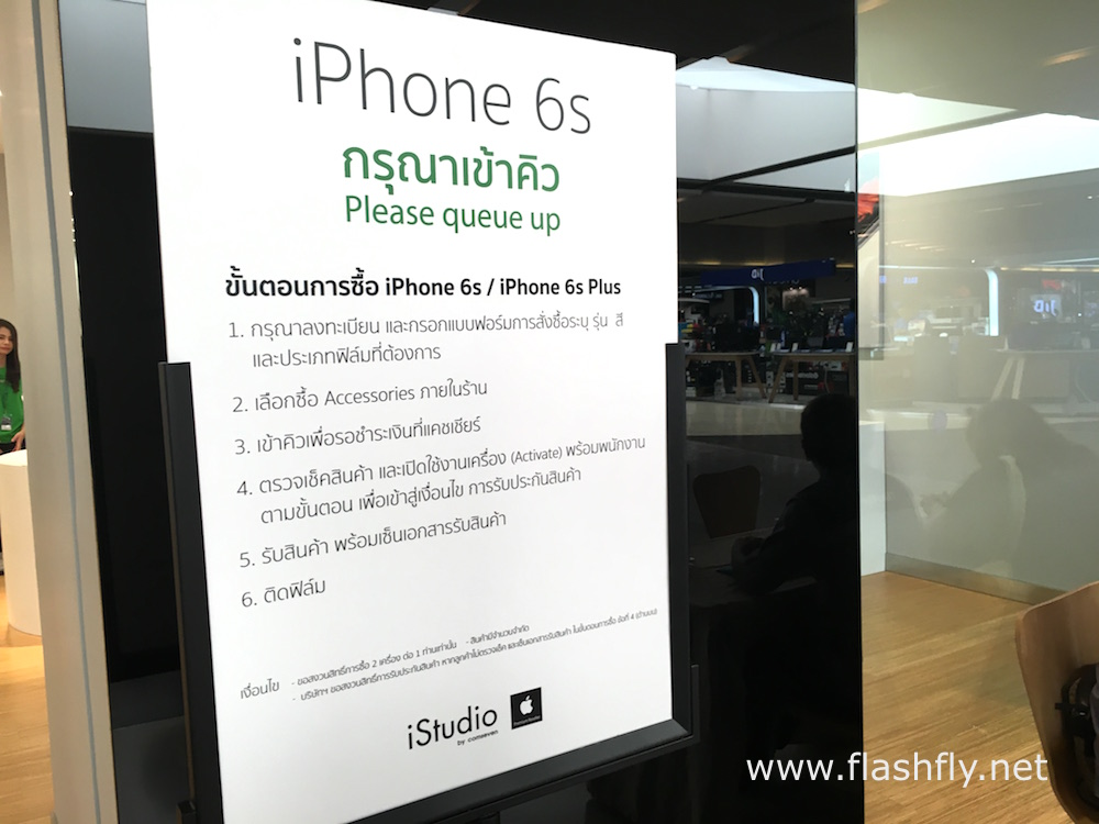 Apple-iPhone6s-iPhone6sTH-launch-day-Thailand-iStudio-flashfly-03