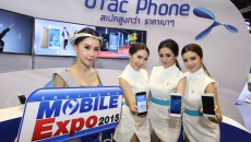 dtac_Thailand_mobile_expo_2015