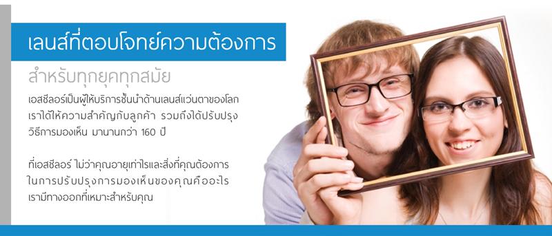 Product_Thai-03