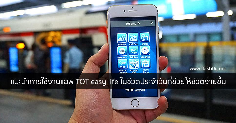 TOT-2-FB