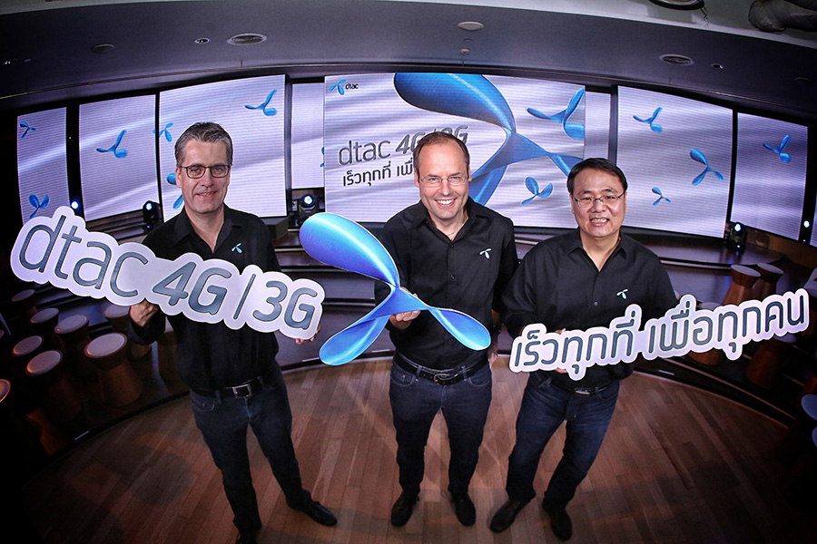 dtac-to-launch-the-fastest-4G