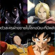 top-15-anime-hero-2015
