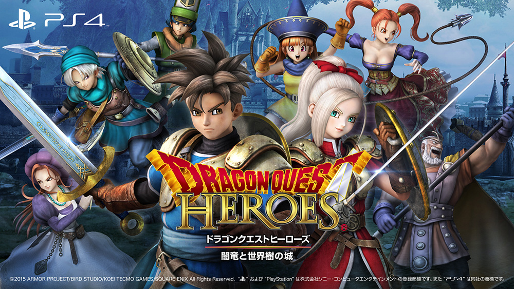 07986230014249227736018_Dragon-Quest-Heroes-screen-00