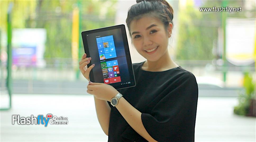 Flashfly-Online-Channel-VDO-Review-Lenovo-IdeaPad-MIIX300-Windows10-001