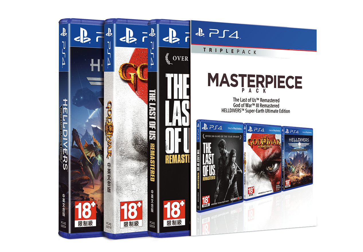 PS4_TRIPLE_Packshot_BOXandSOFT_MasterPieceAsia