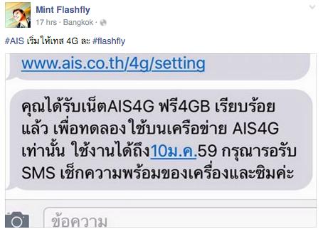 Screen Shot 2558-12-11 at 10.43.08 AM