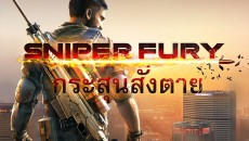 SniperFury_Pack_Landscape_TH
