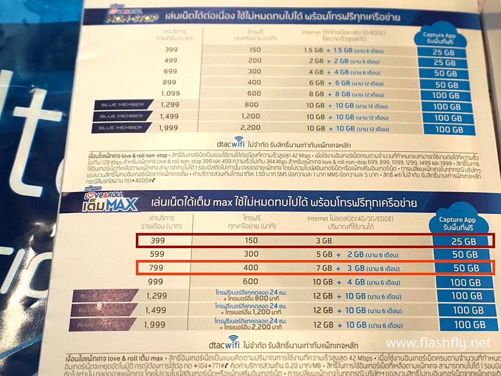 dtac-iPhone6s-MNP-004