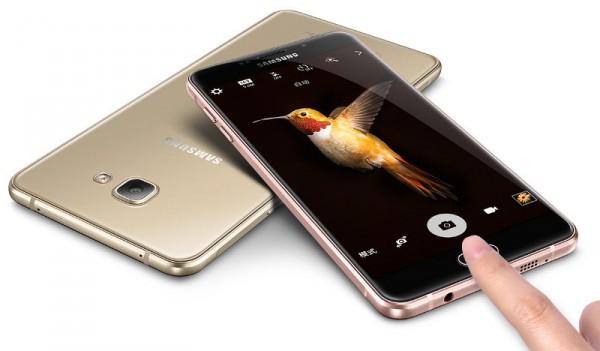 Samsung-Galaxy-A94-600x351