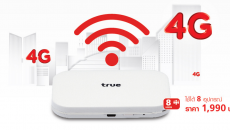 Truemove-H-true-WiFi