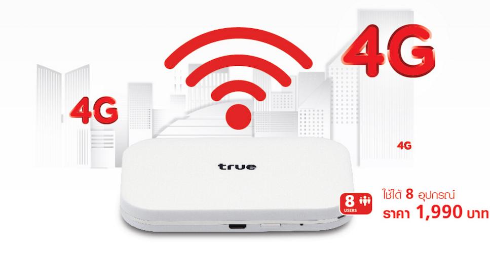 Truemove-H-true-WiFi