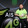 AIS 4G Advanced_4