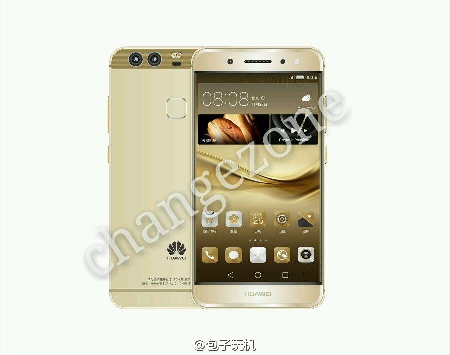 Alleged-Huawei-P9-renders-2