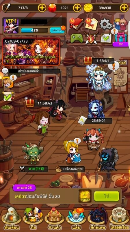 Dungeon Link-06
