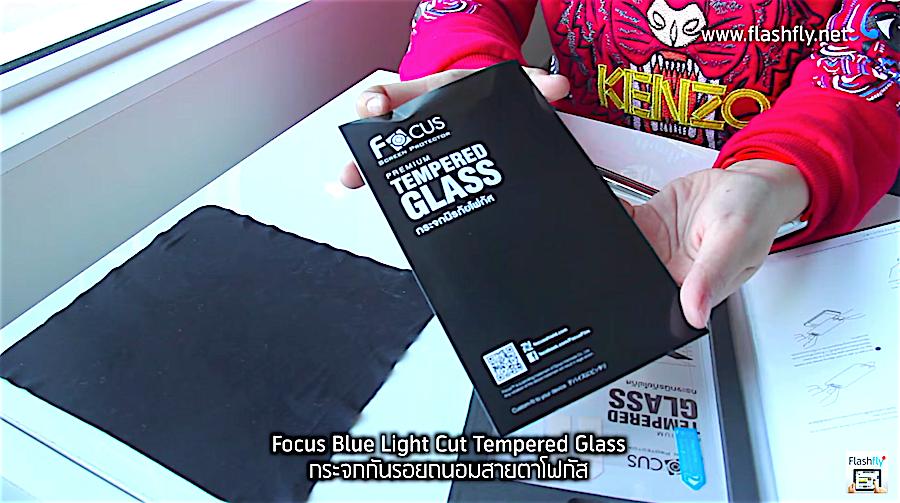 Flashfly-Online-Channel-Focus-Blue-Light-Cut-Tempered-Glass-02