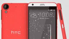 HTC-A16-3 copy