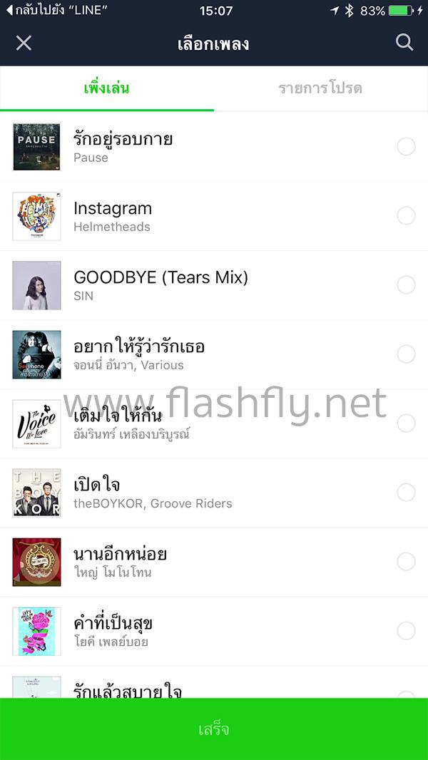 LINE-music-flashfly-04