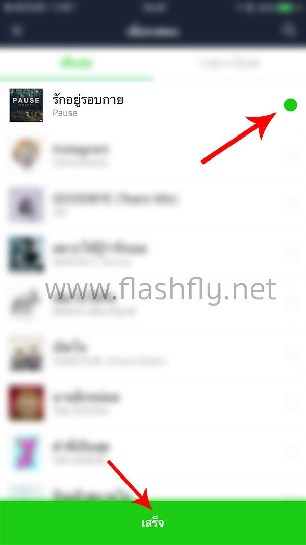 LINE-music-flashfly-05