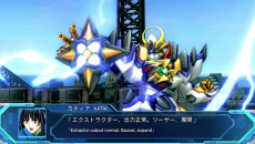 Super Robot Wars OG-02