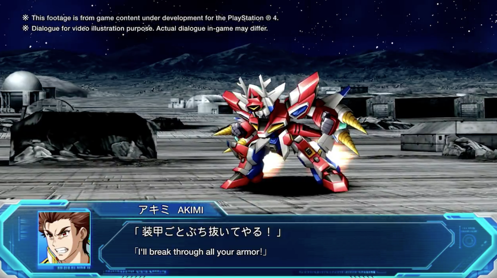 Super Robot Wars OG-03