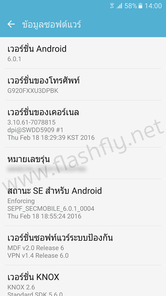 galaxy-s6-android-6.0.1-flashfly-05
