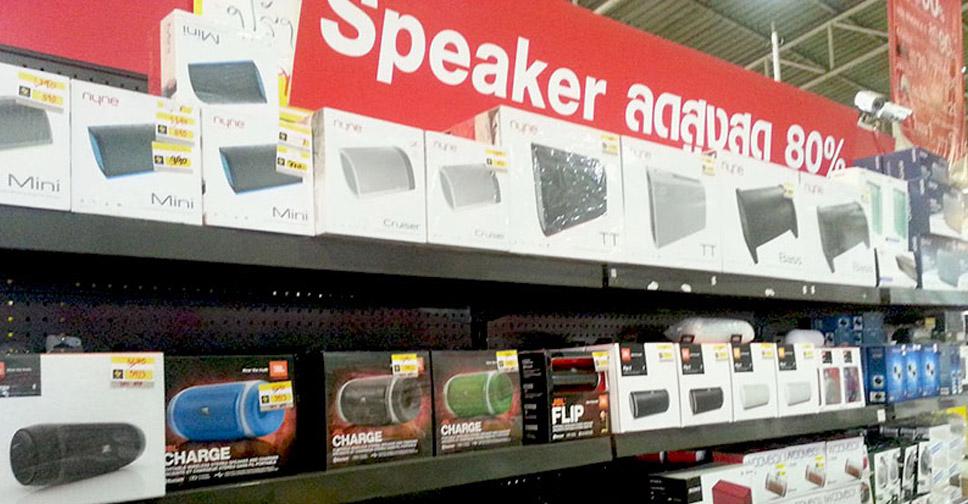 lodtubtak-return-speaker-01-flashfly
