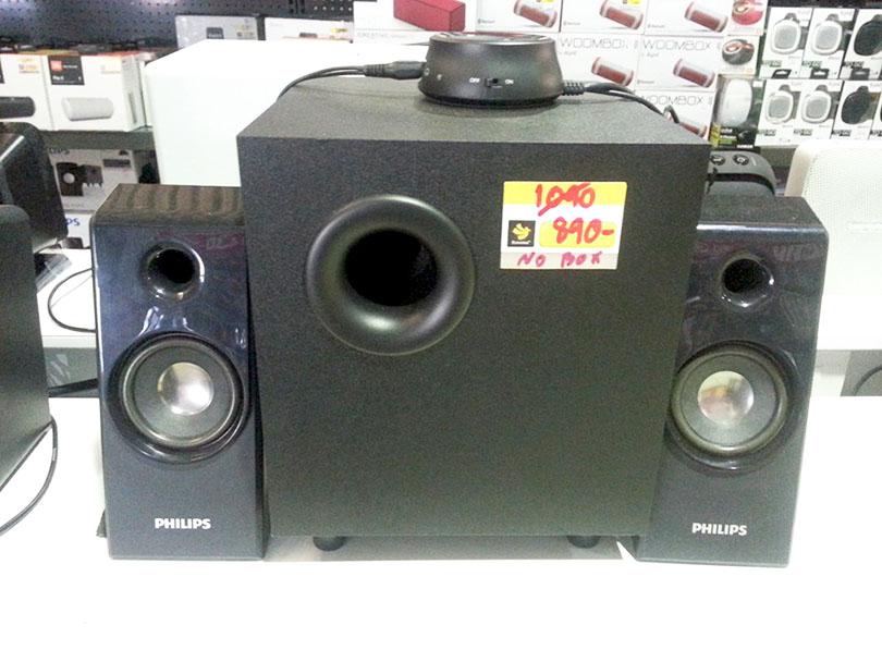 lodtubtak-return-speaker-05