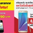 thailand-mobile-expo-2016-update-promotion
