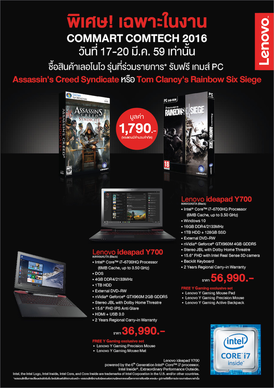 2016-March-ComMart-Gaming-Leaflet-2nd