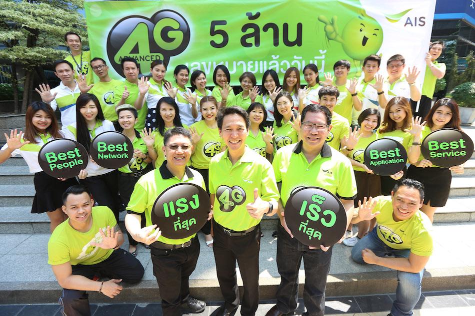 160302 pic ais 4g 5 million customers_1