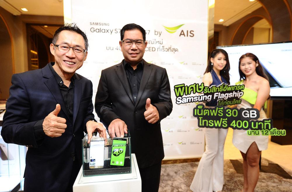 160315 Pic AIS Samsung Galaxy S7_1